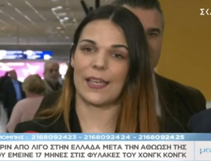 Ειρήνη Μελισσαροπούλου: Πήγε να εκπληρώσει το τάμα της στον Ταξιάρχη και δάκρυσε! (βίντεο)