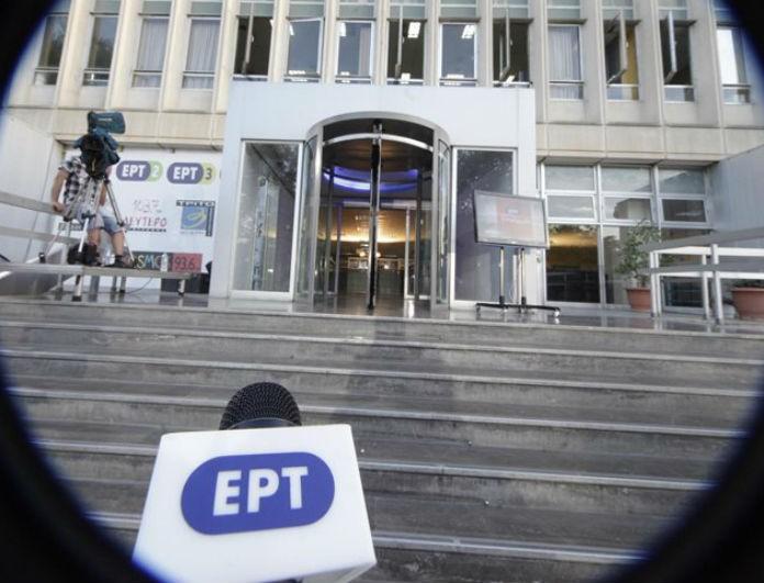 ΕΡΤ: Η επίσημη ανακοίνωση του καναλιού για τον βίαιο καβγά μεταξύ δημοσιογράφων!