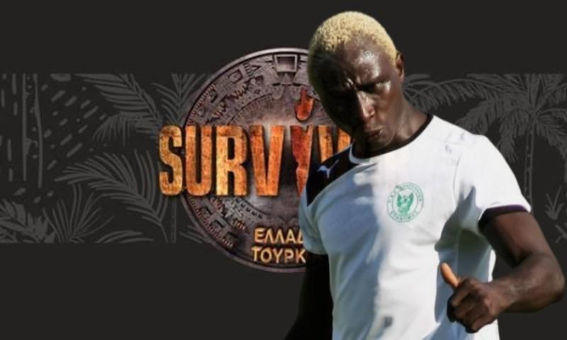 Ογκουνσότο Survivor