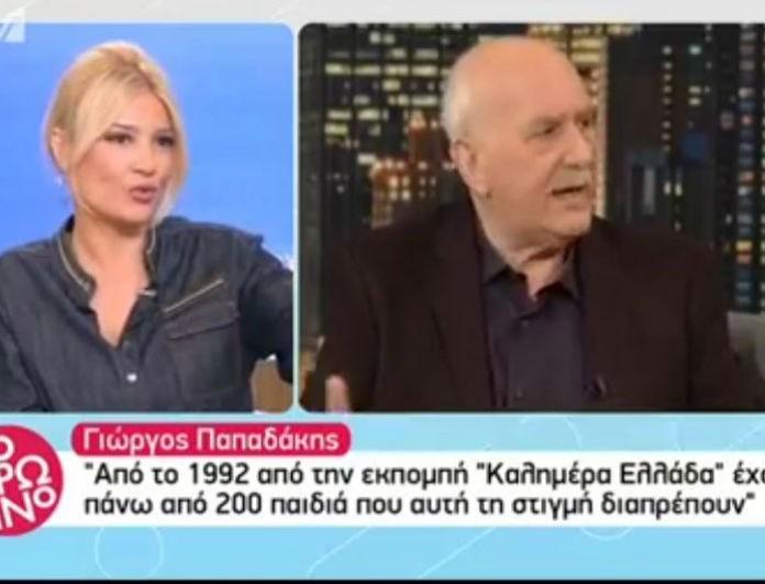 Χαμός στο Πρωινό με τη Μπάγια Αντωνοπούλου! Οι μπηχτές που θα συζητηθούν! (Βίντεο)