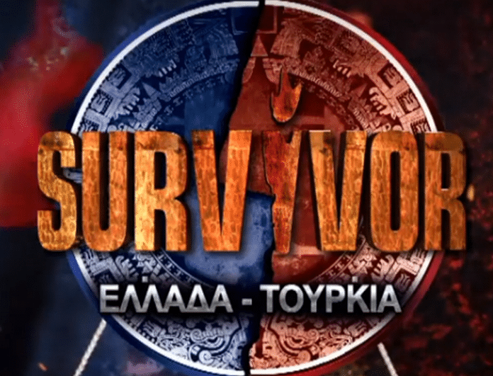 Survivor - αποκλειστικό: Οριστική απόφαση από ΣΚΑΙ! Πότε πέφτει