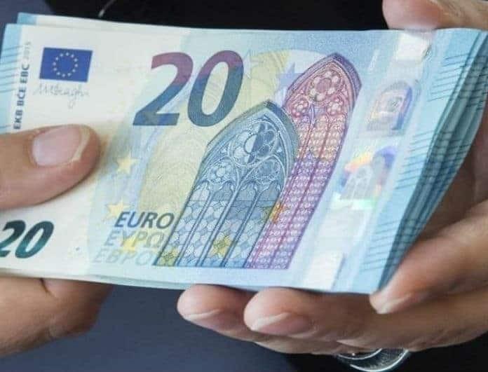Προσοχή! Αυτοί οι Έλληνες θα βρείτε ξαφνικά χρήματα στους λογαριασμούς σας!