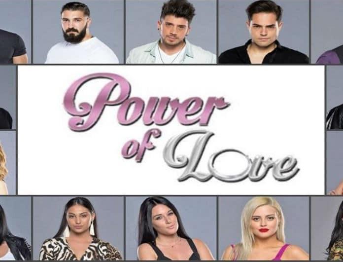 Power of love - βόμβα! Κόβεται από τον ΣΚΑΙ το ριάλιτι της αγάπης!