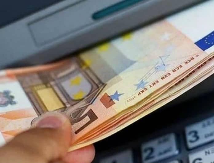 Μεγάλη προσοχή! Ποιοι Έλληνες θα βρείτε ξαφνικά χρήματα στον λογαριασμό σας!