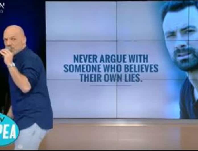 Νίκος Μουτσινάς: Οι απίθανες ατάκες για την κόντρα Τανιμανίδη - Μαυρίδη! (Βίντεο)