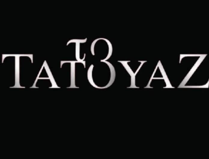 Πρωταγωνίστρια του Τατουάζ αποκαλύπτει: «Θαυμαστής μου είχε κλέψει το αυτοκίνητο!» (Βίντεο)