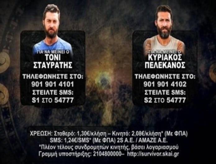 Survivor ψηφοφορία: Ποιος από τους δύο Έλληνες παίκτες θέλετε να παραμείνει στον Άγιο Δομίνικο;