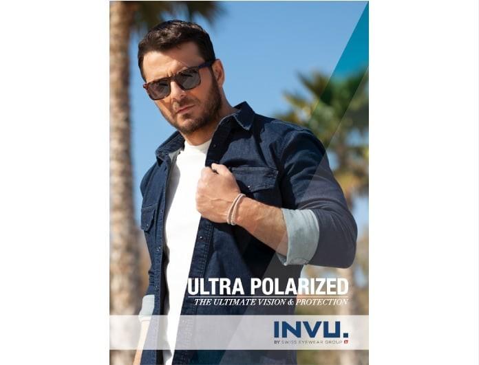 Αυτό το καλοκαίρι θα τα δούμε όλα με INVU!
