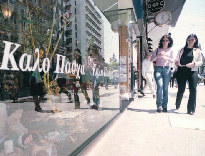 Ανοικτά την Κυριακή τα καταστήματα (21/4) - Όλο το εορταστικό ωράριο!