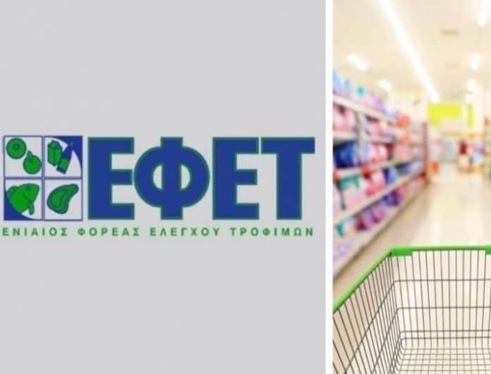 Έκτακτο! Ο ΕΦΕΤ ανακαλεί επικίνδυνο τρόφιμο από τα super market!