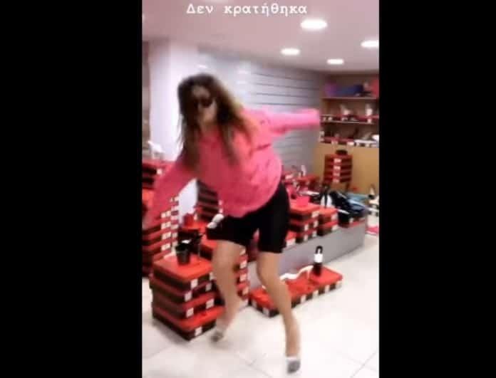 Ελευθερία Ελευθερίου: Η απίστευτη τούμπα! Την πρόδωσαν τα ψηλοτάκουνα! (βίντεο)