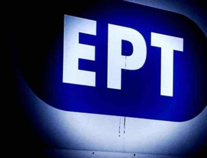 ΕΡΤ: Αδειάζει δημόσια πασίγνωστη παρουσιάστρια! Η ανακοίνωση που την καίει!