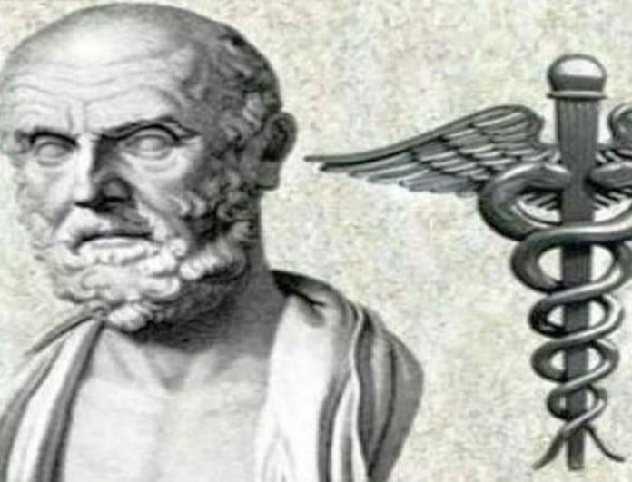 Το αρχαίο φάρμακο του Ιπποκράτη για τον καρκίνο!