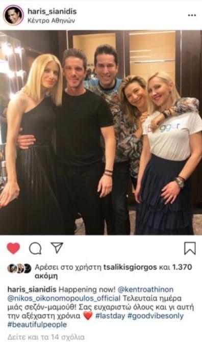 Νίκος Οικονομόπουλος: Σε πελάγη ευτυχίας ο τραγουδιστής! Αγκαλιά στο καμαρίνι με την Ευαγγελία Αραβανή!