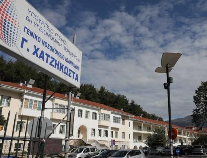 Ιωάννινα: 13χρονος παρασύρθηκε από αυτοκίνητο - Εγκεφαλικά νεκρός στο νοσοκομείο!