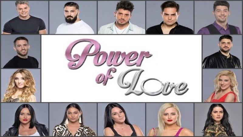 Power of love: Εφιάλτης για παίκτρια του ριάλιτι αγάπης! Διέρρευσαν γυμνές φωτογραφίες και βίντεο από ερωτικές συνευρέσεις