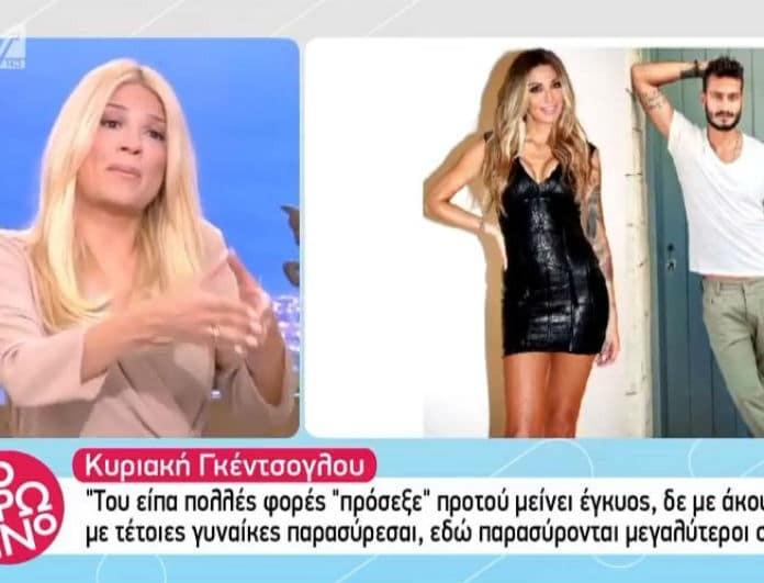 Πρωινό: Απίστευτος καβγάς Σκορδά - Ουγγαρέζου! «Είναι μάνα και την βρίζεις...»