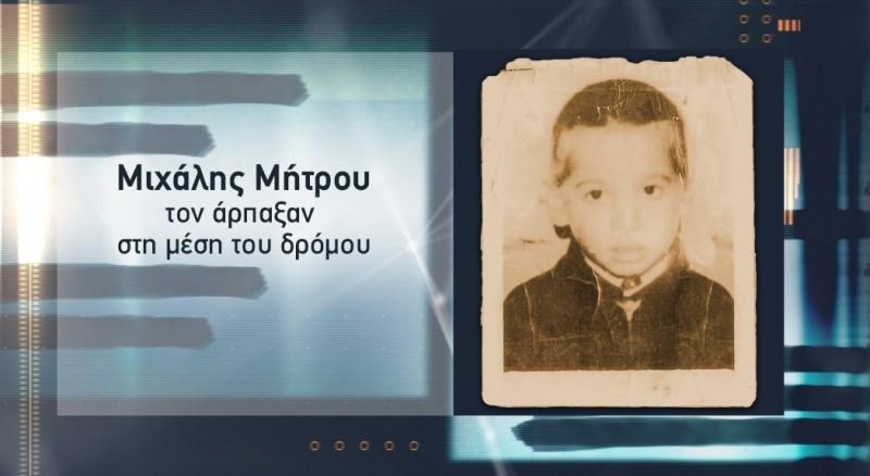 Θρίλερ στην Αρκαδία: Θαμμένο μυστικό 25 χρόνων με εξαφάνιση 6χρονου αγοριού - Τα οστά που εντόπισε βοσκός