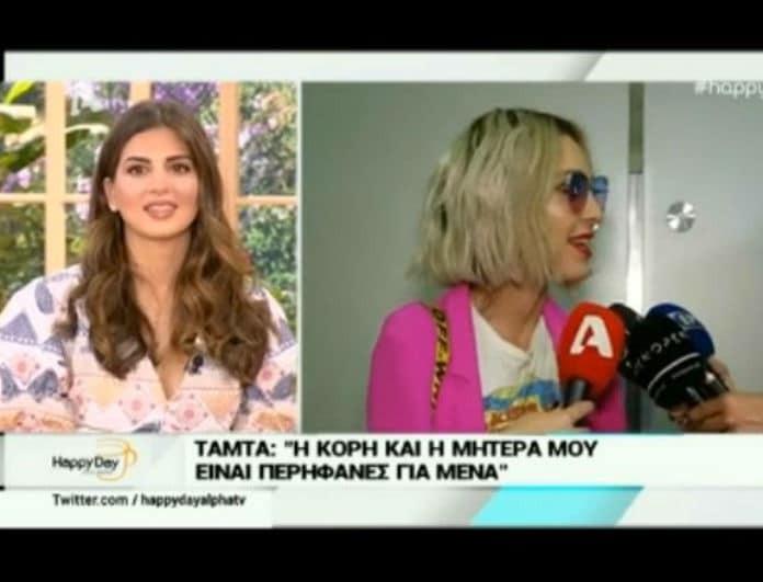 Τάμτα: Η αμήχανη απάντηση για το 6άρι της Γεωργίας στην Eurovision! «Νιώθω πως...»
