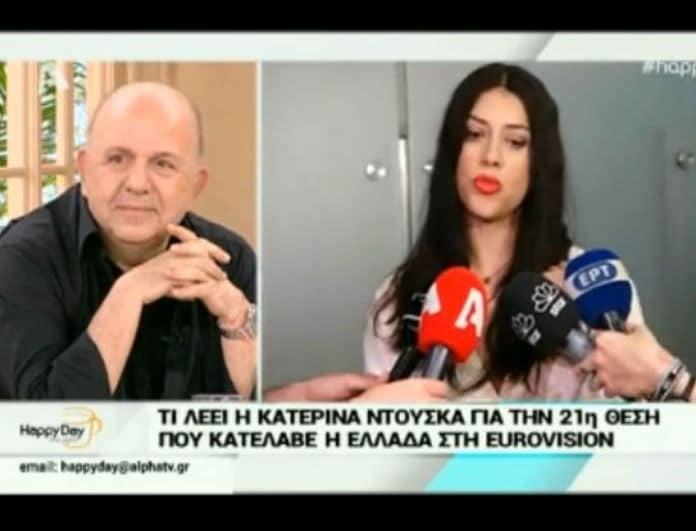Κατερίνα Ντούσκα: Οι πρώτες δηλώσεις μετά την επιστροφή της από την Eurovision!