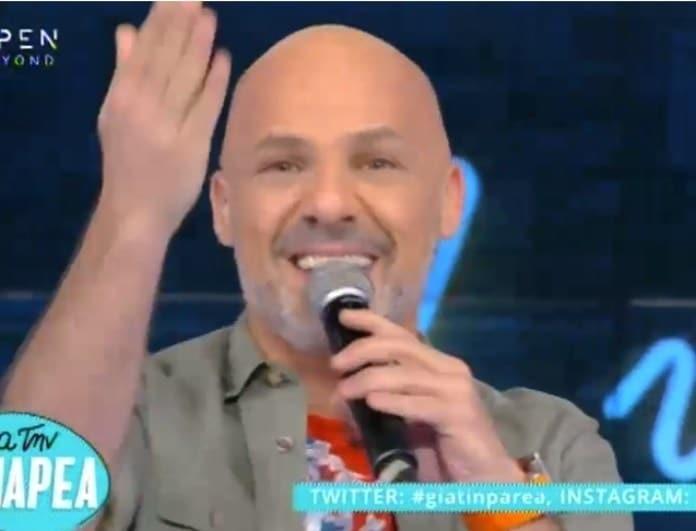 Νίκος Μουτσινάς: Ξέσπασε on air! Πήγαν να τον κλέψουν! (Βίντεο)