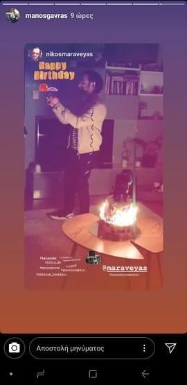 Μαραβέγιας - Σωτηροπούλου: Δείτε για πρώτη φορά φωτογραφίες από το σπίτι τους!