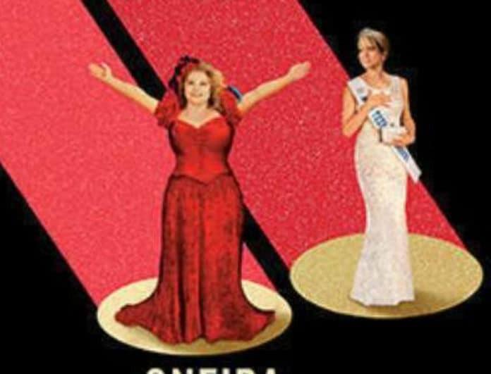 Όνειρα σε Ψηλοτάκουνες Γόβες: Σήμερα στους κινηματογράφους η μεγάλη πρεμιέρα!