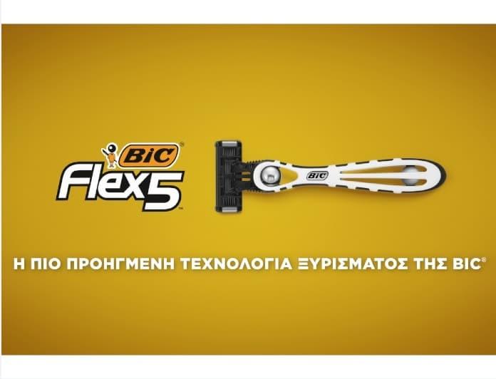 Νέο Flex5: Η πιο προηγμένη τεχνολογία ξυρίσματος της BIC!