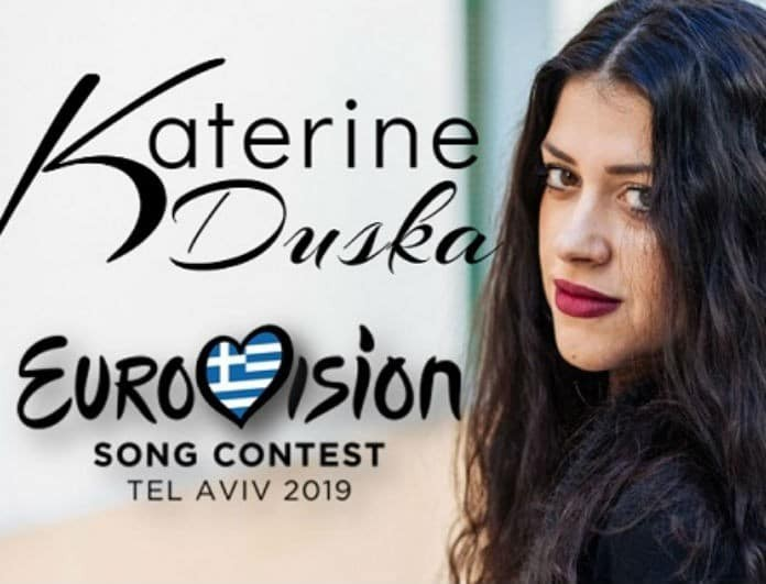 Κατερίνα Ντούσκα: O κούκλος σύντροφος της που είναι μαζί στην Eurovision!