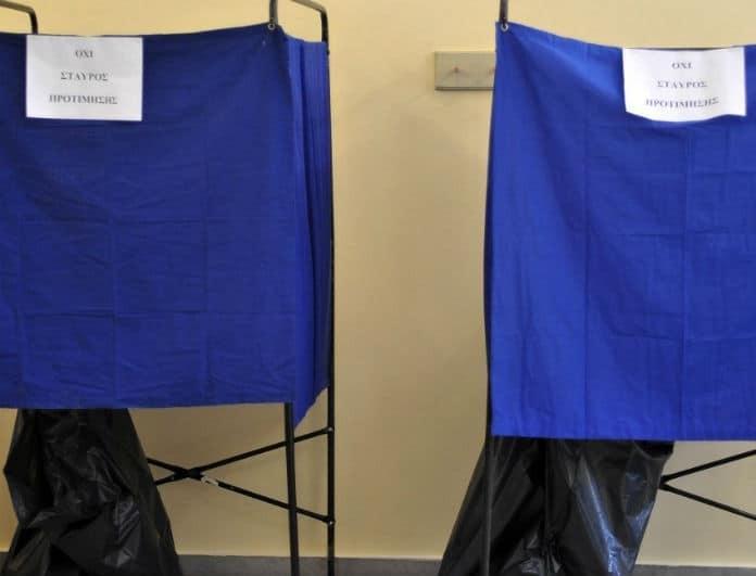 Μεγάλη προσοχή! Ποιοι δικαιούνται άδεια για να ψηφίσουν;