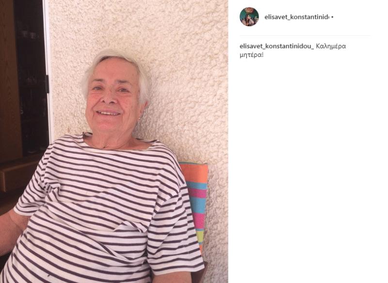 Ελισάβετ Κωνσταντινίδου: Δείτε για πρώτη φορά τη μητέρα της!