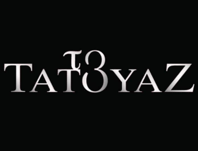Πρωταγωνίστρια του Τατουάζ αποκαλύπτει: «Θέλω να παντρευτώ ή να κάνω ψυχοθεραπεία για να μην με νοιάζει ο γάμος»