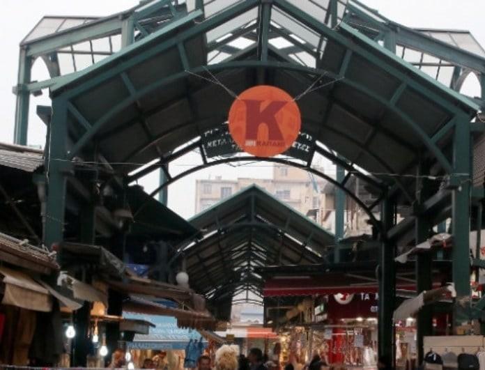 ΕΦΕΤ: Απειλεί με κλείσιμο την θρυλική αγορά «Καπάνι» της Θεσσαλονίκης!