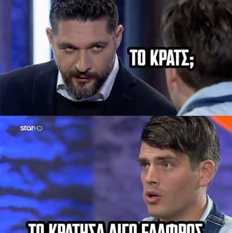 MasterChef Κρατς
