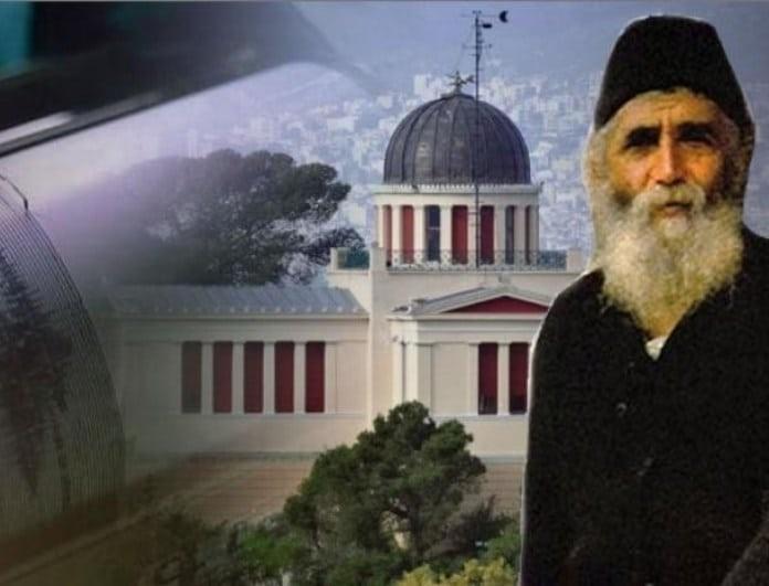 Σεισμός στην Αττική: Το ρήγμα που απειλεί την Αθήνα και δεν είναι της Πάρνηθας! Τα λόγια του Παΐσιου!