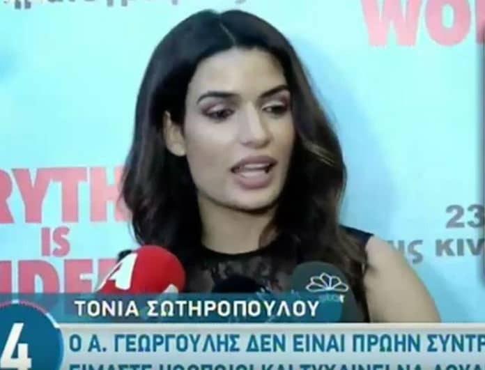 Τόνια Σωτηροπούλου: Άδειασε δημόσια τον Αλέξη Γεωργούλη! Οι απίστευτες ατάκες στους δημοσιογράφους!