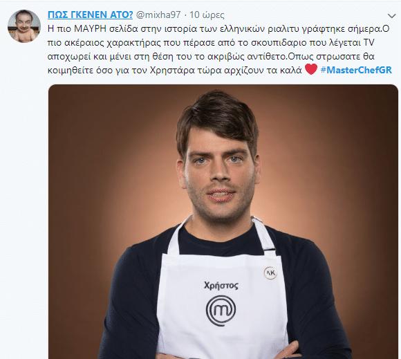 Master Chef: Το twitter αποθέωσε τον Χρήστο! «Από τη μία το τσόκαρο και από την άλλη ο Χρηστάρας...»