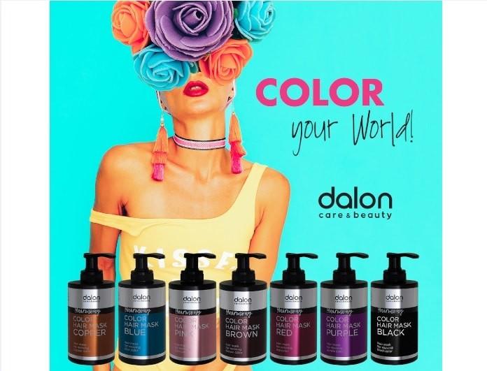 Απογείωσε το στυλ σου με τις νέες χρωμομάσκες  από τα ελληνικά καλλυντικά Dalon!