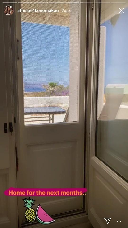 Αθηνά Οικονομάκου: Νέο σπίτι για την ηθοποιό! Τα παράτησε όλα και έφυγε!
