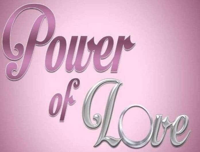Power of Love: Αποχώρηση με αιχμές! «Εγώ ήμουν ειλικρινής, δεν ανέλαβε κανείς την ευθύνη»