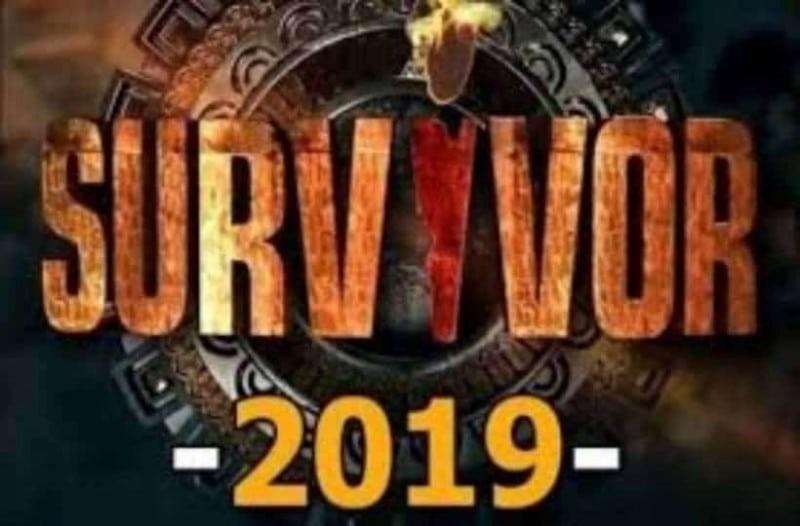 Survivor spoiler: Αυτή η ομάδα θα πάρει την ασυλία!