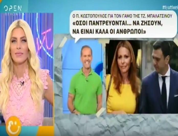 Κατερίνα Καινούργιου για τον γάμο της χρονιάς και τον Πέτρο Κωστόπουλο: «Δεν μου άρεσε, ήταν αμήχανο...» (Βίντεο)