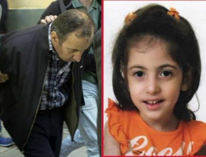 Δολοφονία 6χρονης Στέλλας: Ραγδαίες εξελίξεις στην υπόθεση! «Θέλω συγχώρεση από τον Θεό»!