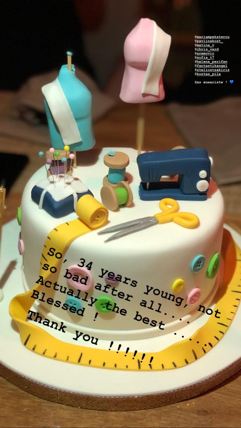 Υβόννη Μπόσνιακ: Η εντυπωσιακή τούρτα των γενεθλίων της! Πόσο χρονών έγινε;
