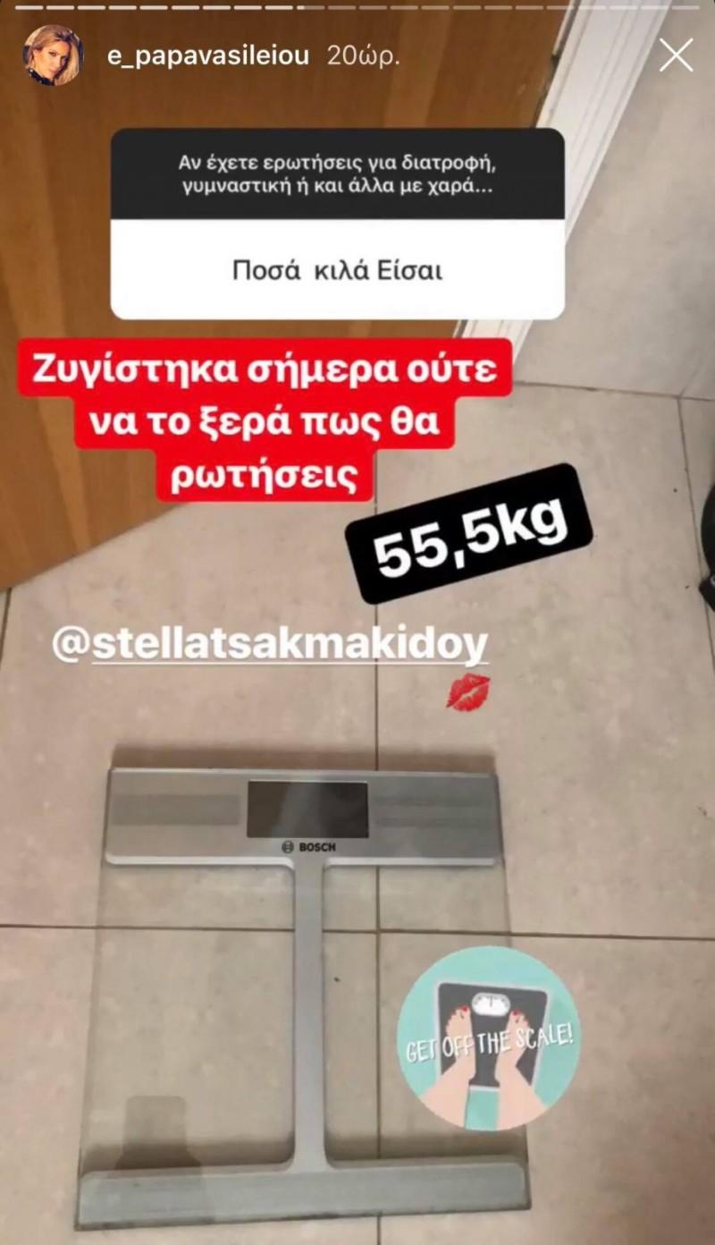 Έλενα Παπαβασιλείου: Πόσα κιλά ζυγίζει; Όλη η αλήθεια!