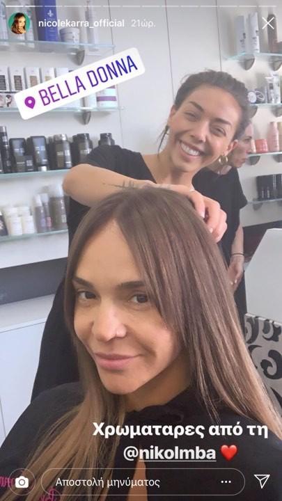 Nικολέττα Καρρά: Η εντυπωσιακή αλλαγή στα μαλλιά της!