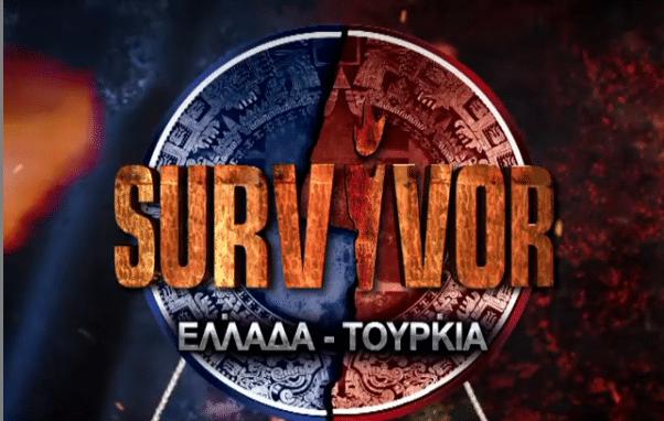 Survivor: Αλλαγή κόλαφος πριν τον μεγάλο τελικό! Η αποκάλυψη μέσα από το κανάλι!