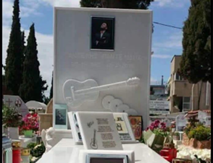 Παντελής Παντελίδης: Έτσι είναι σήμερα ο τάφος του αδικοχαμένου τραγουδιστή!