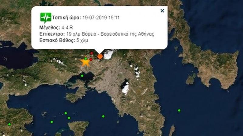 Σεισμός στην Αθήνα: Νέος μετασεισμός! Τρόμος για τους κατοίκους της Αττικής!