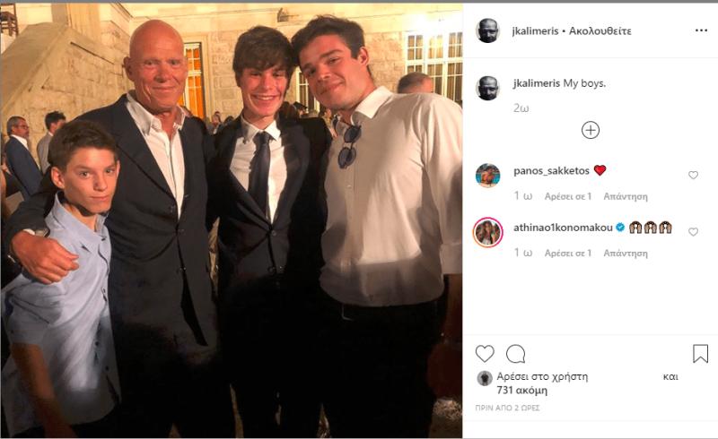 Τζώνη Καλημέρης: Το σπάνιο φωτογραφικό υλικό με τους γιους του!